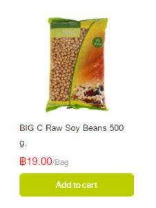 ビッグ・シーの大豆